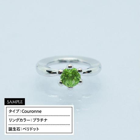 《K18ゴールド》誕生石大粒 ベビーリング Couronne(ミルククラウン型)[刻印可]