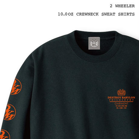 2 Wheeler / 10.0oz Crew Neck Sweat Shirts