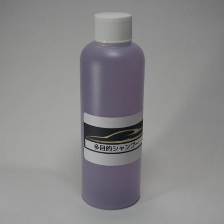 多目的シャンプー(ゴムや未塗装樹脂に優しい傷めない植物性シャンプー:弱アルカリ性)200ml