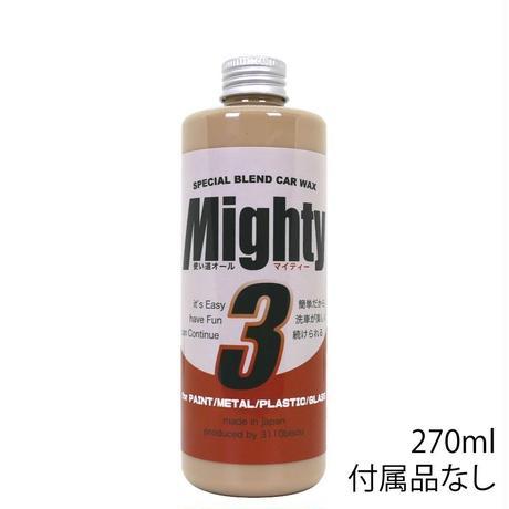 マイティ3(正規品) 270mlボトルのみ