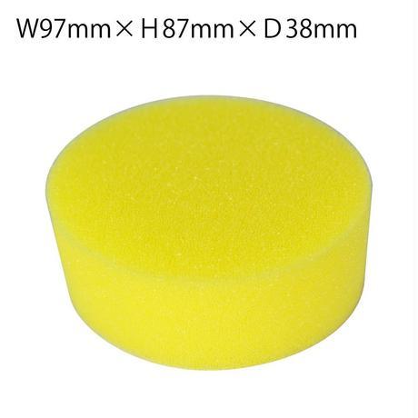 黄色い丸スポンジ