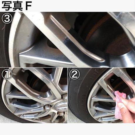 艶復活劣化補修・コーティング・メンテナンスセット(KTC+・KTCトップコート・ルッソグロス・WAXメンテナンスクリーナー・多目的シャンプー・脱脂シャンプー ・ブラシ 取扱・洗車参考書付き