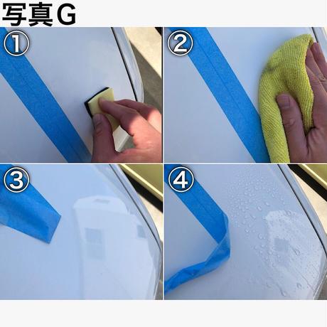 KTC+ お試し量(10ml × 6) 手磨きスポンジ付き