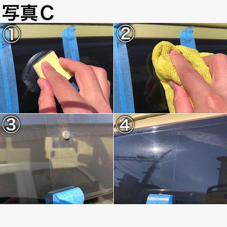 洗車で改善出来ない悩みを解決!KTC+(塗装の傷消し、傷隠滅、艶出し、メッキクリーニング、洗車で落ちない汚れ除去)