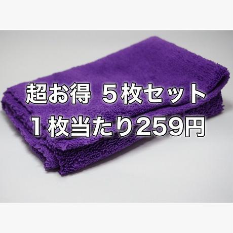 耳なしマイクロファイバークロス(紫カラー) 40㎝×40 5枚セット