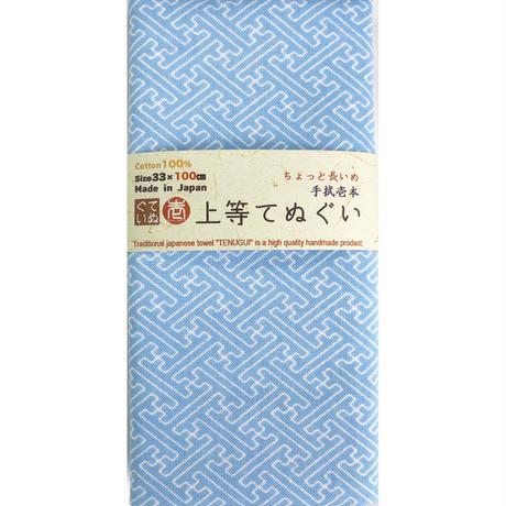 〔手拭壱本〕ちょっと長めの100センチ 上等手ぬぐい 紗綾形 柄(約33×約100㎝)