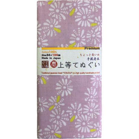 〔手拭壱本〕ちょっと長めの上等手ぬぐい プレミアム 雛菊 柄(約34×約100㎝)