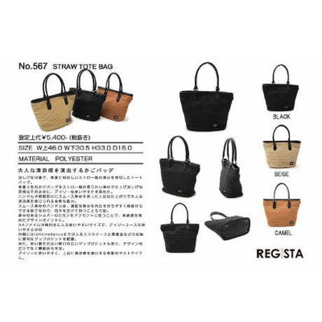 [REGiSTA]Strow Tote Bag