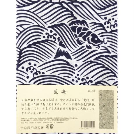 〔手拭壱本〕ちょっと長めの上等手ぬぐい 梨園染  伝統工芸注染 荒磯 柄(約37×約98センチ)