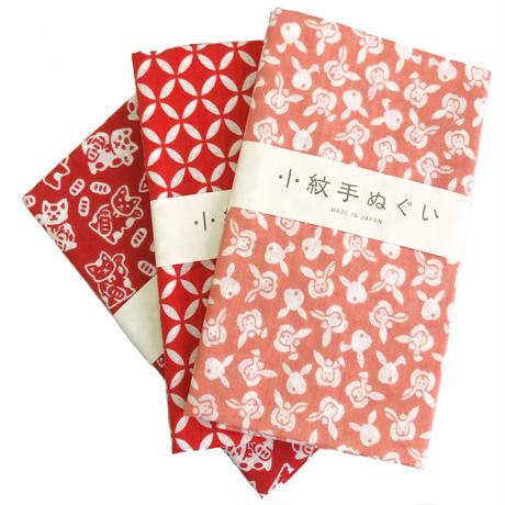 〔手拭壱本〕小紋手ぬぐい 夏の爽やか柄3枚セット[柄:七宝・招き猫・うさぎ](33×90㎝)
