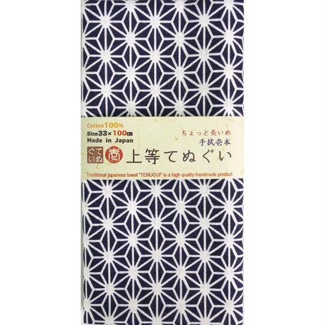 〔手拭壱本〕ちょっと長めの100センチ 上等手ぬぐい 麻紺 柄(約33×約100㎝)