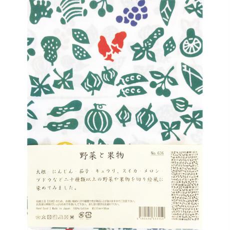 〔手拭壱本〕ちょっと長めの上等手ぬぐい 梨園染  伝統工芸注染 野菜と果物 柄(約37×約98センチ)