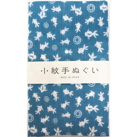 〔手拭壱本〕小紋手ぬぐい 金魚柄(33×90㎝)