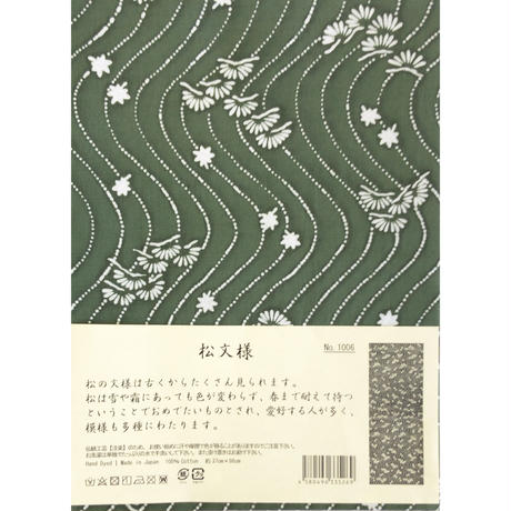〔手拭壱本〕ちょっと長めの上等手ぬぐい 梨園染  伝統工芸注染 松 柄(約37×約98センチ)