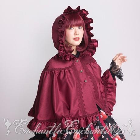 赤頭巾シャンタンケープ