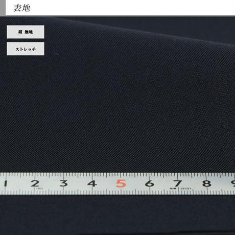 【11-2YTC01】 ビジネススーツ 紺 無地 ストレッチ 秋冬 ワンタック アジャスター付き ウエスト調整±6センチ
