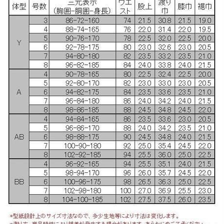 5d7b4439e4fc390d4f46b1cf