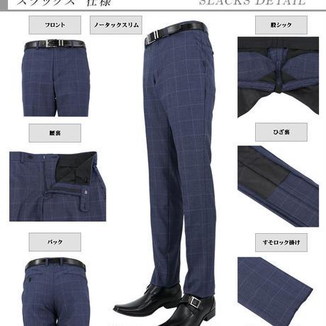 【32-2YCC01】スーツ メンズ スリーピース スリムスーツ ブルー杢 ウィンドペン 格子柄 秋冬