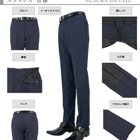 【32-2YCC04】スーツ メンズ スリーピース スリムスーツ 紺 ウィンドペン チェック ストレッチ リンクルフリー 秋冬