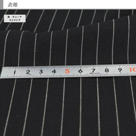 【20-1ncc62】スリーピース スーツ 3ピース スリムスーツ 黒 チョーク ストライプ 春夏 秋スーツ ベスト ジレ付 洗えるパンツウォッシャブル機能