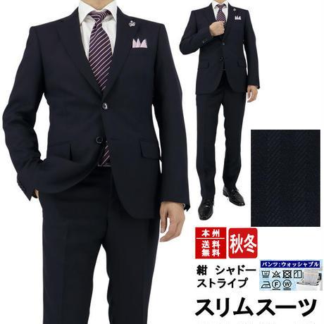 【21-2JSC32】スーツ メンズ スリムスーツ ビジネススーツ 紺 シャドー ストライプ 秋冬