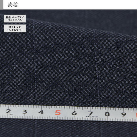 【31-2YSC02】スーツ メンズ スリムスーツ ビジネススーツ 紺杢 バーズアイ ウィンドペン ストレッチ リンクルフリー 秋冬