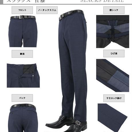 【31-2YCC03】スーツ メンズ スリーピース スリムスーツ 紺 ピンチェック 無地柄 ストレッチ 秋冬