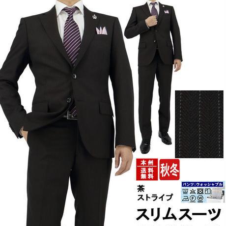 【25-2JSC34】スーツ メンズ スリムスーツ ビジネススーツ 茶 ストライプ 秋冬