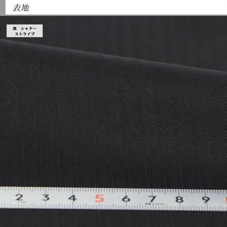 【20-2YTC02】 ビジネススーツ 黒 シャドー ストライプ 秋冬 ワンタック アジャスター付き ウエスト調整±6センチ