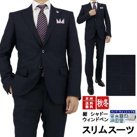 【31-2JSC35】スーツ メンズ スリムスーツ ビジネススーツ 紺 シャドーウィンドペン チェック 秋冬