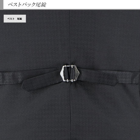 【34-1IFA76】ジレ ベスト  白黒 ピンチェック オッドベスト  オッドベスト