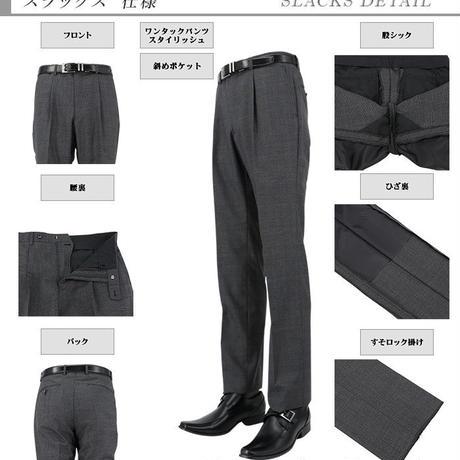 【33-2Y5C02】 ビジネススーツ グレー杢 グレンチェック ストレッチ 秋冬 ワンタックパンツ