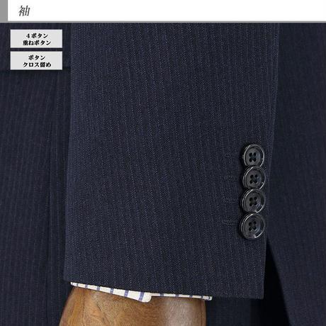 【21-2YSC04】スーツ メンズ スリムスーツ ビジネススーツ 紺 ストライプ ストレッチ リンクルフリー 秋冬