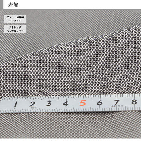 【33-1NZC61】スラックス スリム グレー 無地柄 バーズアイ ストレッチ リンクルフリー(防シワ) ノータック すべり止め付き ウォッシャブル