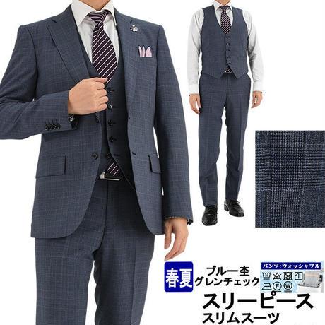 【32-1JCC33】スーツ メンズ スリーピース スリムスーツ ブルー杢 グレンチェック(格子柄) スラックスウォッシャブル 春夏