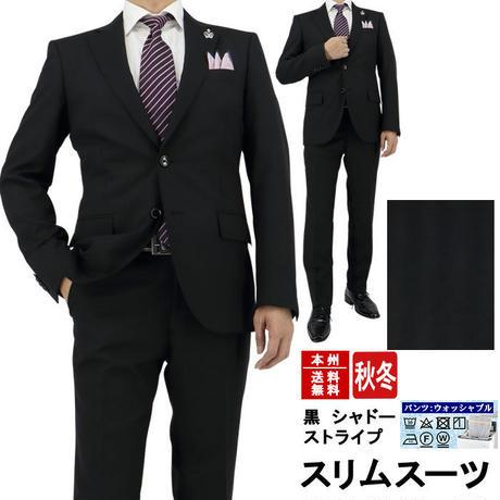 【20-2JSC32】スーツ メンズ スリムスーツ ビジネススーツ 黒 シャドー ストライプ 秋冬