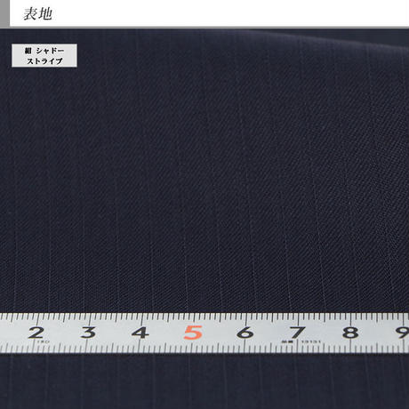 【21-2YTC02】 ビジネススーツ 紺 シャドー ストライプ 秋冬 ワンタック アジャスター付き ウエスト調整±6センチ