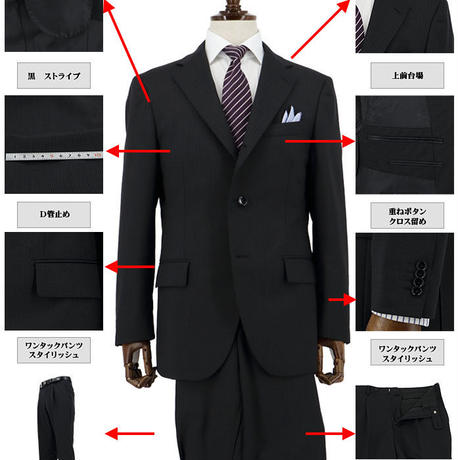 【20-2J1C33】スーツ メンズ 3ボタンスーツ ビジネススーツ 黒 ストライプ 段返り 秋冬
