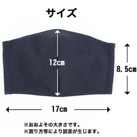 【31430】マスク 洗える 日本製 立体マスク 裏面 綿 100% ダブルガーゼ 2重構造 布マスク おしゃれマスク エチケットマスク こだわりのマスク 家庭用マスク