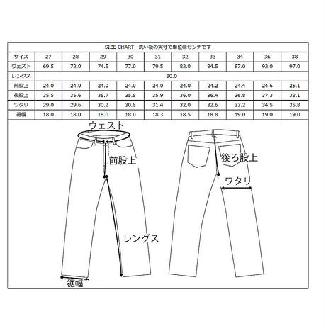 Lot 802 Slim Tapered Jeans