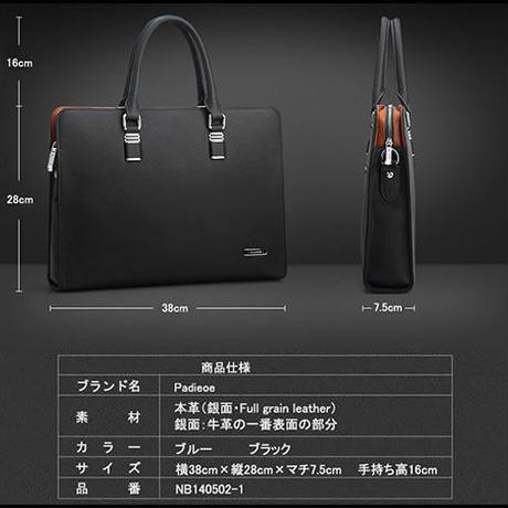 PADIEOE メンズ シック ビジネスバッグ 本革 黒/青