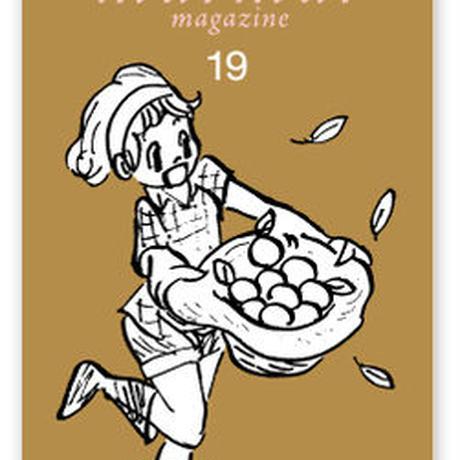 特集「土と共に生きる 前編 今いちばん気になる農の話」  murmurマガジン19