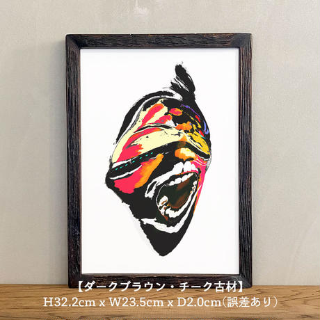 「Urban tribal 4th」A4 インテリアポスター & 木製 アンティーク 額縁 セット