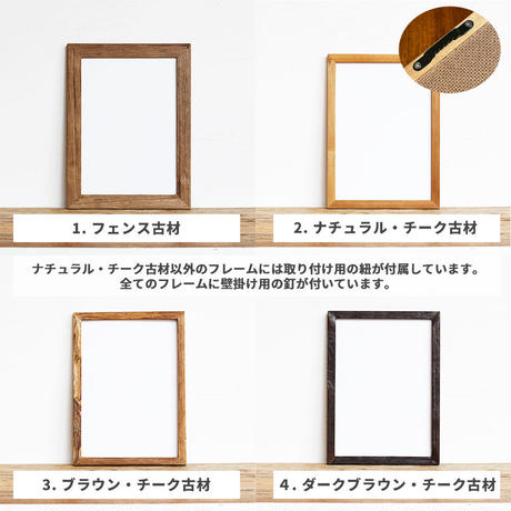「モノクロアート Cycas」A4 モノトーン ポスター & 木製 アンティーク 額縁 セット