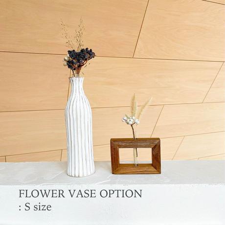 花瓶 No.19 BIG ホワイト + 一輪挿し SS or Sサイズ 木製 【2点セット】 ドライフラワー フラワーベース 玄関 ニッチ