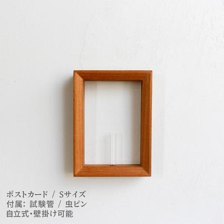 【セット商品】 四角形 Sサイズ(約12.2cmx16.5cm) + SSサイズ(約6.5cm x 6.0cm) 一輪挿し (壁掛け・自立式) ドライフラワー フレーム 試験管