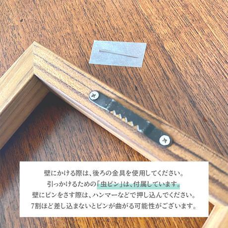 四角形 Mサイズ(約22.5cmx31.2cm) 一輪挿し (壁掛け・自立式) ドライフラワー 生花 フレーム 試験管