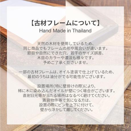 No Shouts No Calls「水彩 グラフィック」 A4 プリント ポスター アート + 木製 アンティーク 額縁 No.127