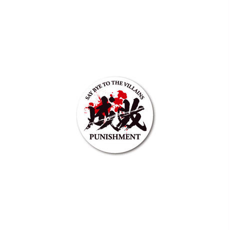 PUNISHMENT STICKER - 成敗 ステッカー / JDM USDM