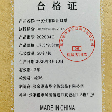 安心・清潔不織布 マスク【 3箱 [ 1箱あたり¥2,420 (税込) ]】⚠️在庫限り⚠️